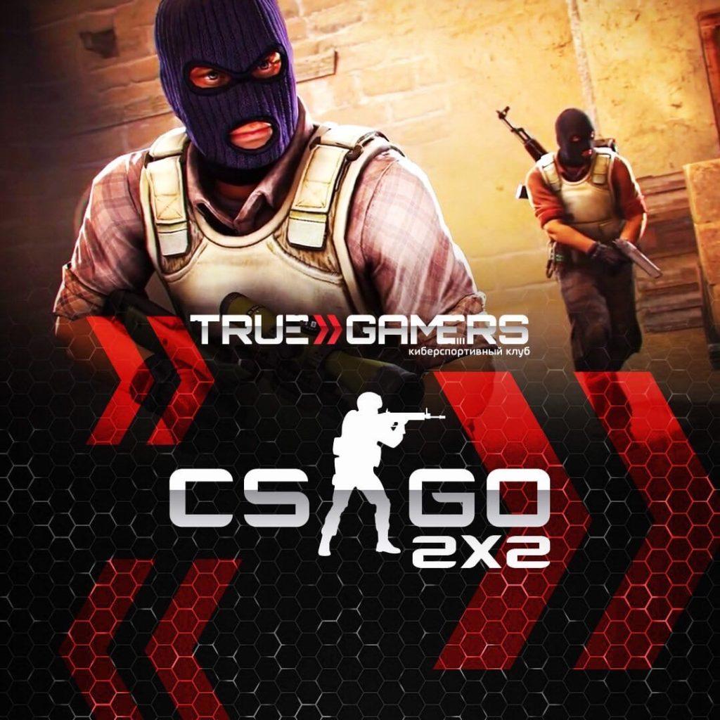 CS:GO 2×2 Classic