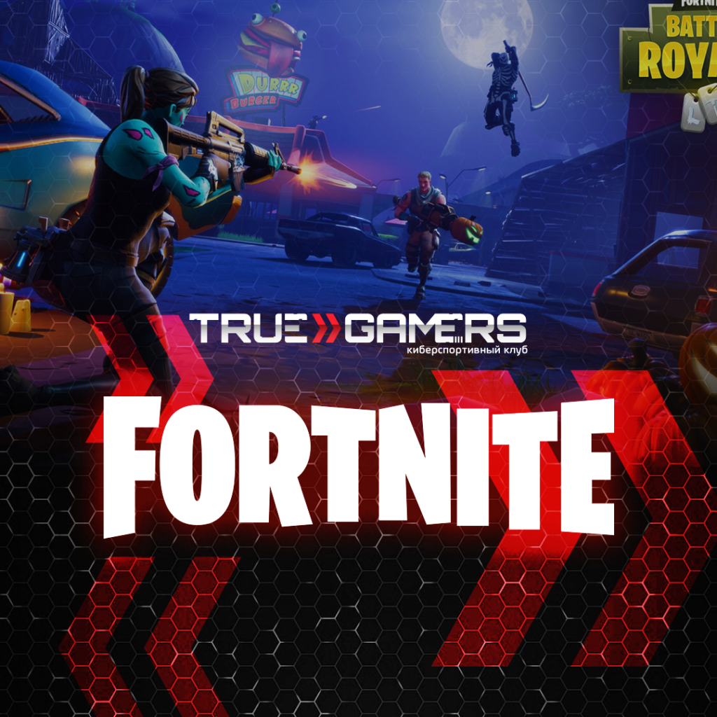 Fortnite DUO CUP 16.02.2020